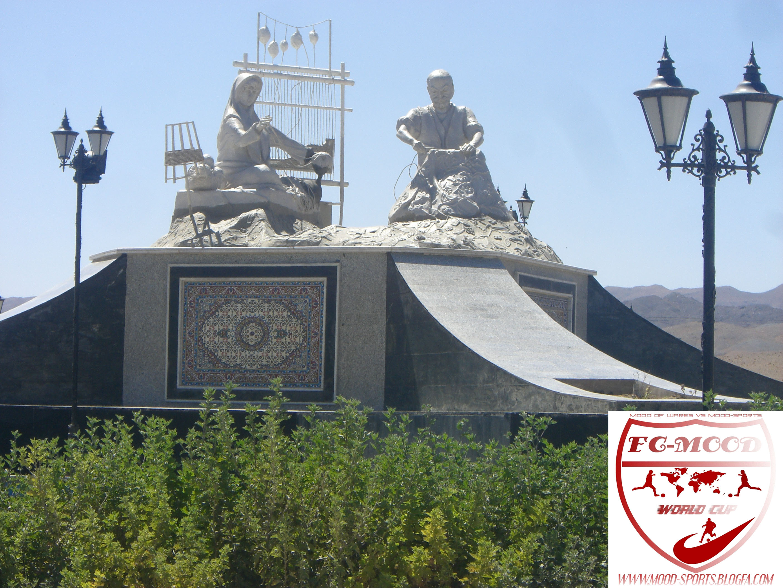 شهر ورزش و www afghaneurosport com